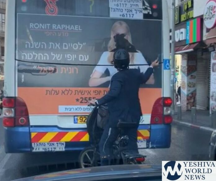 Escort girls Bnei Brak
