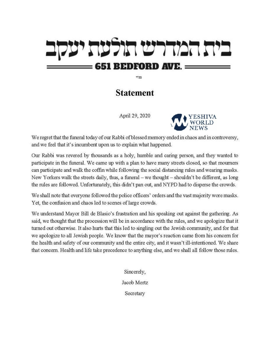 Statement From Tola'as Shul Explains Unfortunate Incident At Levaya Of Rebbe 2