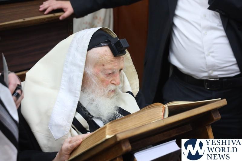 Hagaon HaRav Chaim Kanievsky Makes 76th Annual Siyum On Entire Torah 3