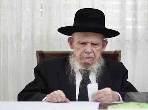 "Watch: Hagaon Harav Edelstein: ""Why Is The Chareidi Death Rate Higher In Israel And Elsewhere?"" 1"