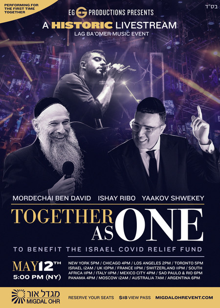 Historic. MBD, Shwekey, Ribo together for the first time to support Migdal Ohr's Israel COVID Relief Fund 2