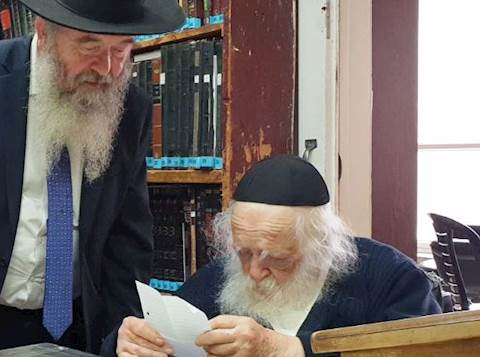 What Did Harav Chaim Kanievsky Tell The M.D. Who Wanted To Learn Torah For An Hour A Day? 1