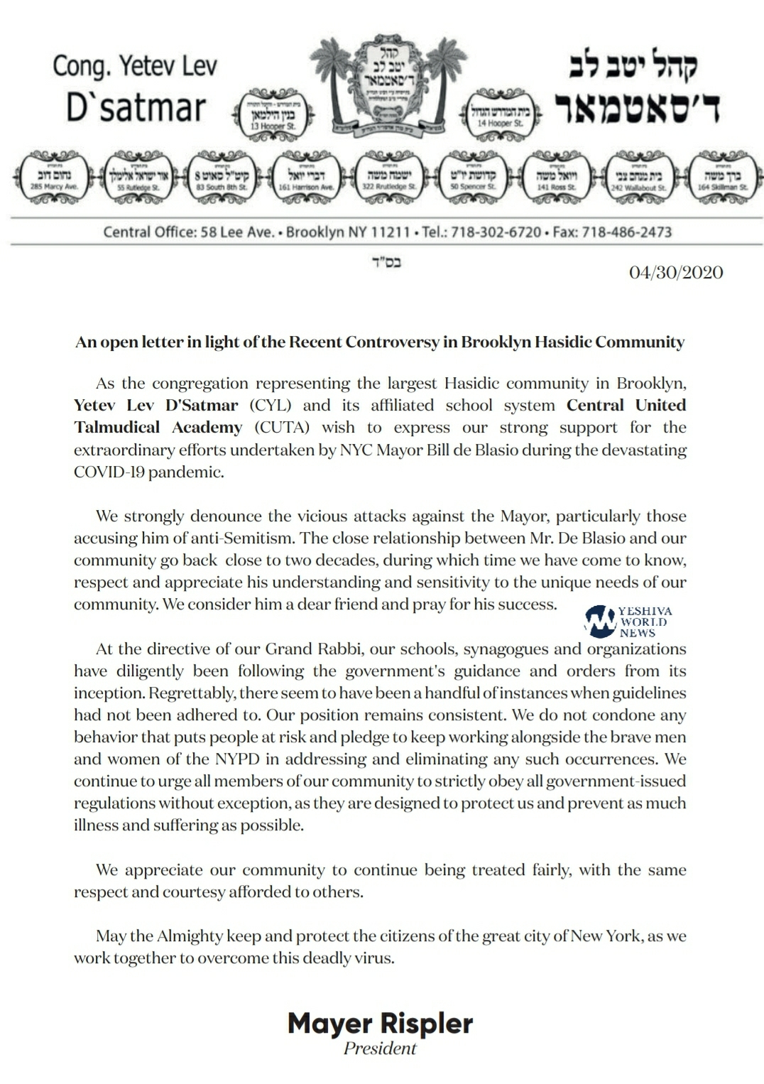 Open Letter From Satmar Kiryas Joel Leadership Following Recent Controversy in Brooklyn Hasidic Community 2