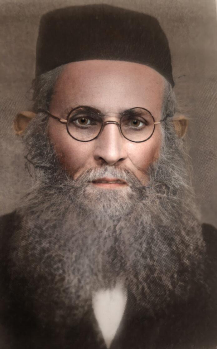 Rav Aharon Kotler's Forgotten Mashgiach Ruchni:  An Appreciation 1