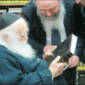 What Did Harav Chaim Kanievsky Tell The M.D. Who Wanted To Learn Torah For An Hour A Day? 2