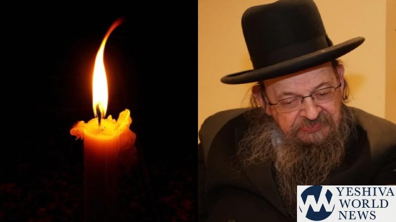 Levaya Of Hagaon Harav Shmuel Miller Zatzal Rosh Yeshiva