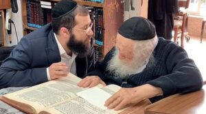 HaRav Chaim's Grandson Yanky Joins Zeide After Testing Positive For COVID-19 3
