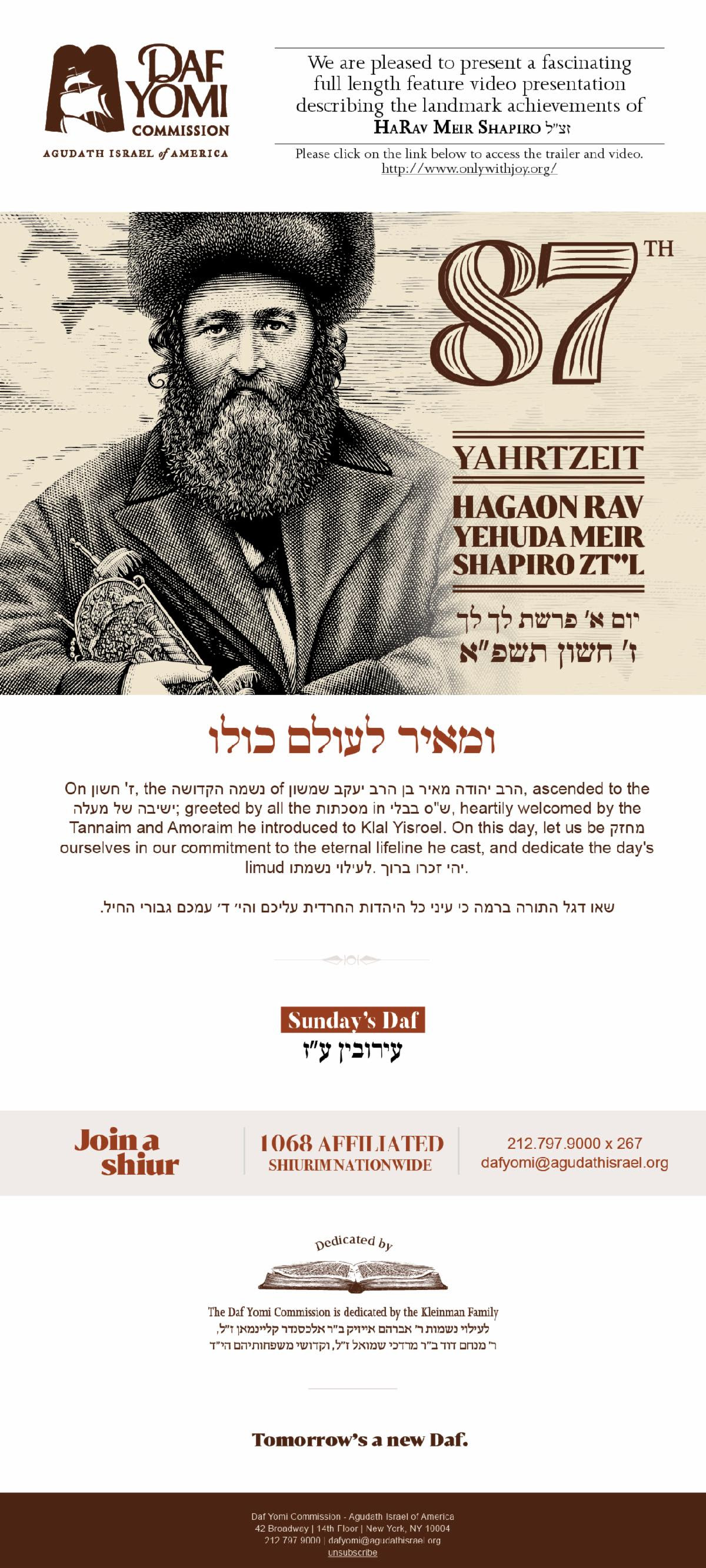 """Full Length Feature Film: Agudath Israel's Daf Yomi Commission Presents """"Only With Joy: The Life And Legacy Of Rabbi Meir Shapiro"""" 1"""