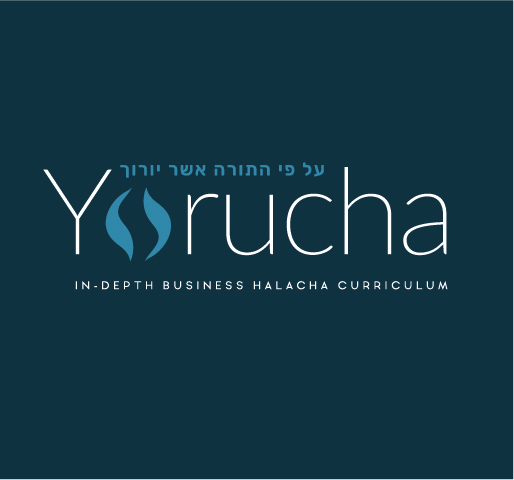 Access Business Halacha Like Never Before! 1