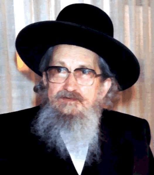 A Fundamental Maamar from the Nesivos Shalom 1