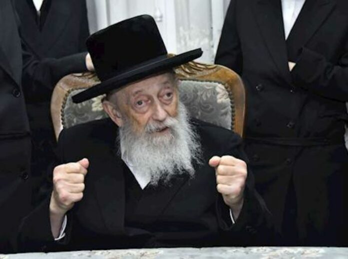 Tehillim: HaGaon HaRav Chaim Meir Wosner In Serious Condition With COVID-19 1