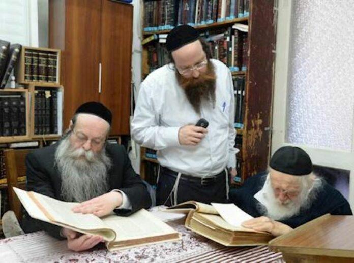 """Saba Said The Entire Sefer Tehillim, Pleading With Hashem To End COVID,"" HaRav Chaim's Grandson Says 1"