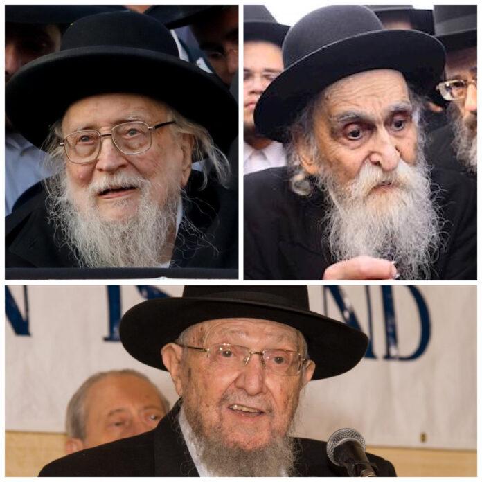 "The Near Simultaneous Loss of Three Torah Giants R""L 1"
