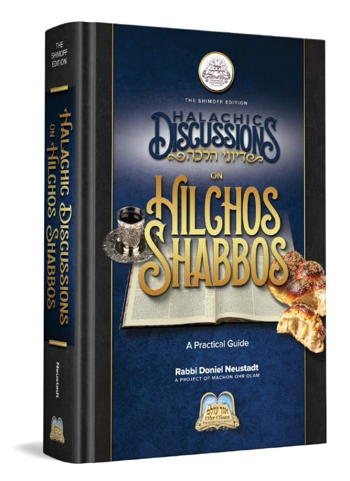 Seforim in Review: Halachic Discussions on Hilchos Shabbos – a Practical Guide 11