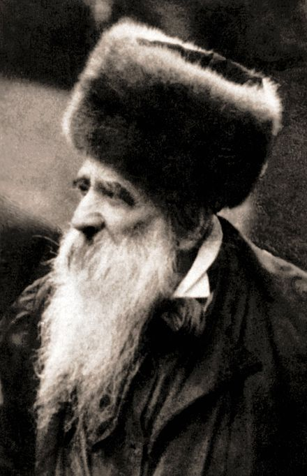 Six Year-Old Yael Weissman and Rabbi Shimon Bar Yochai 12